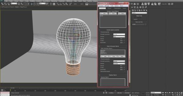 آموزش 3D max