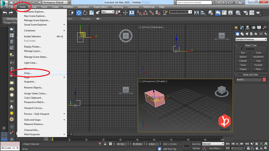 Array in 3ds max