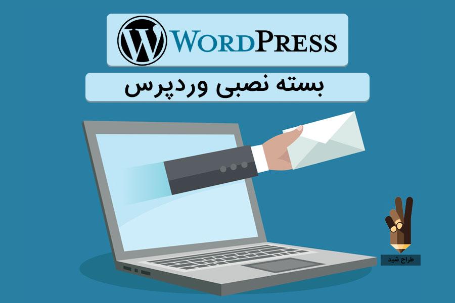 ax-shakhes-wordpress3