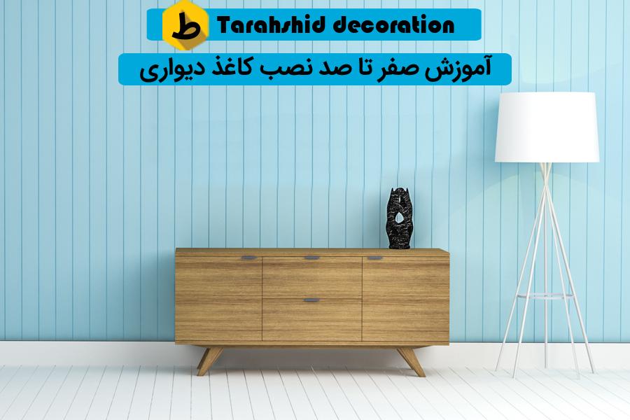 ax shakhes decoration