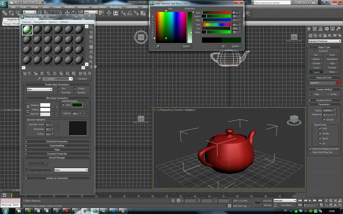 آموزش انیمیشن سازی در ۳d max جلسه ۴ 2
