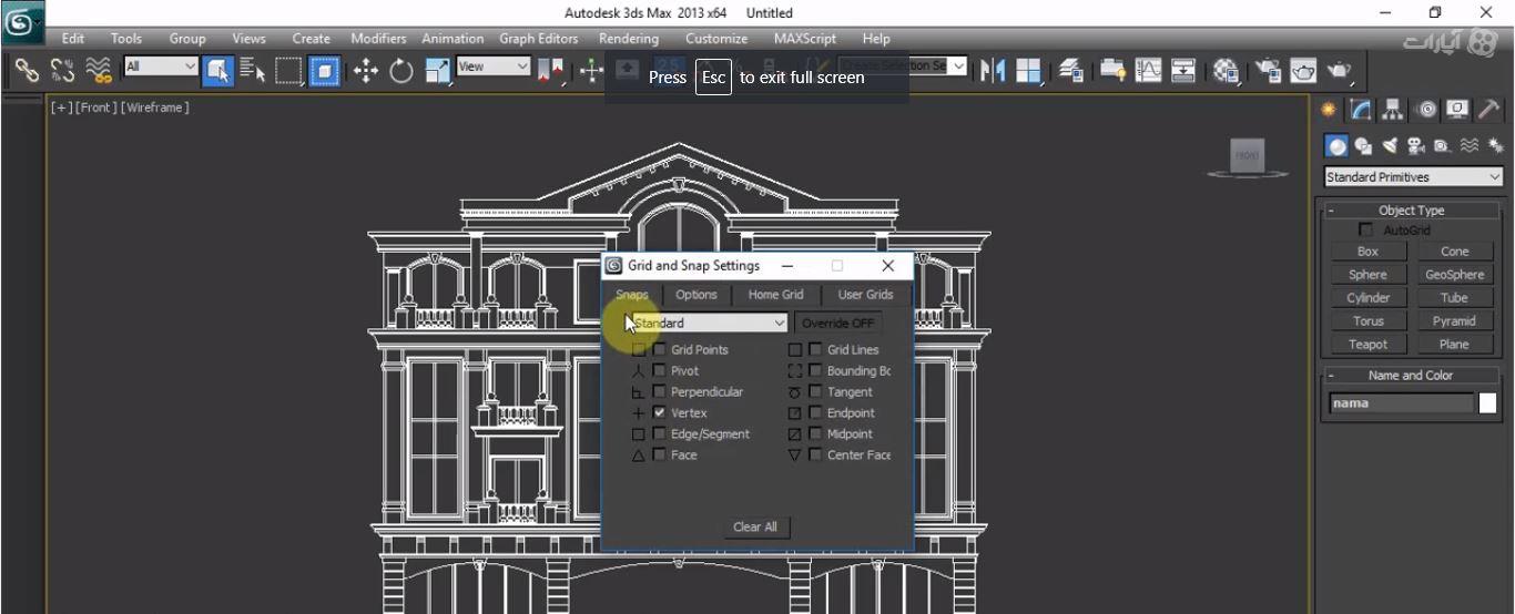 آموزش انیمیشن سازی در 3 دی مکس
