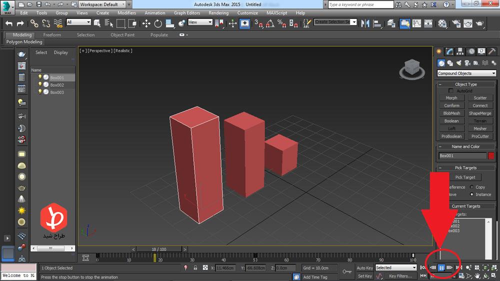 دستور morph برای انیمیشن سازی