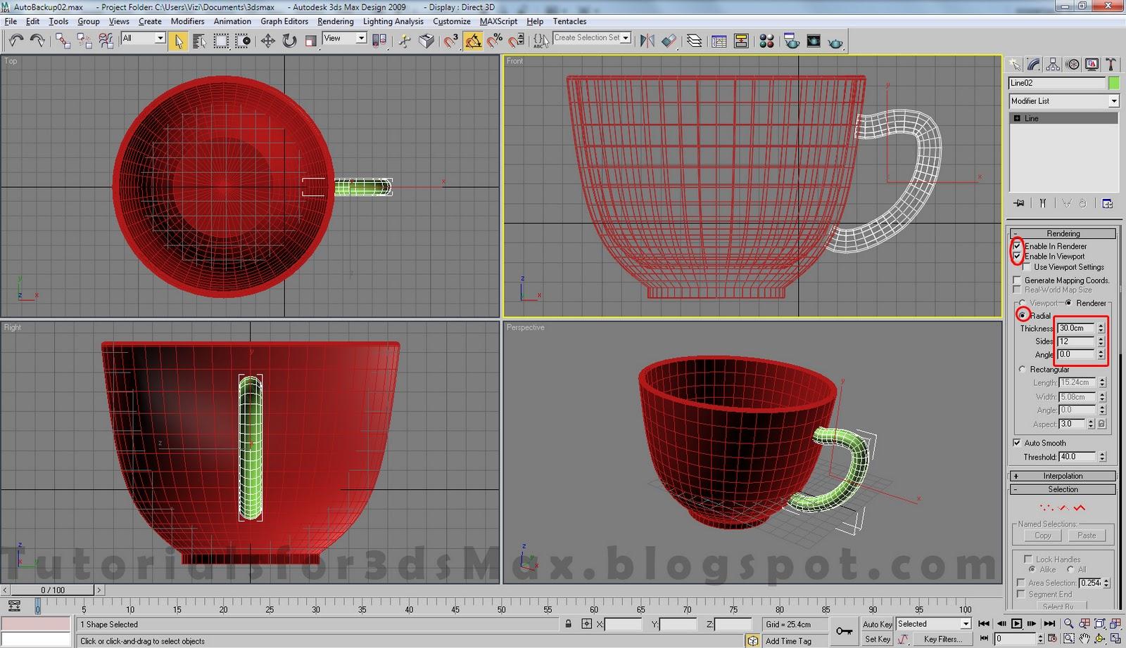 آموزش مدلسازی فنجان در تری دی مکس 7