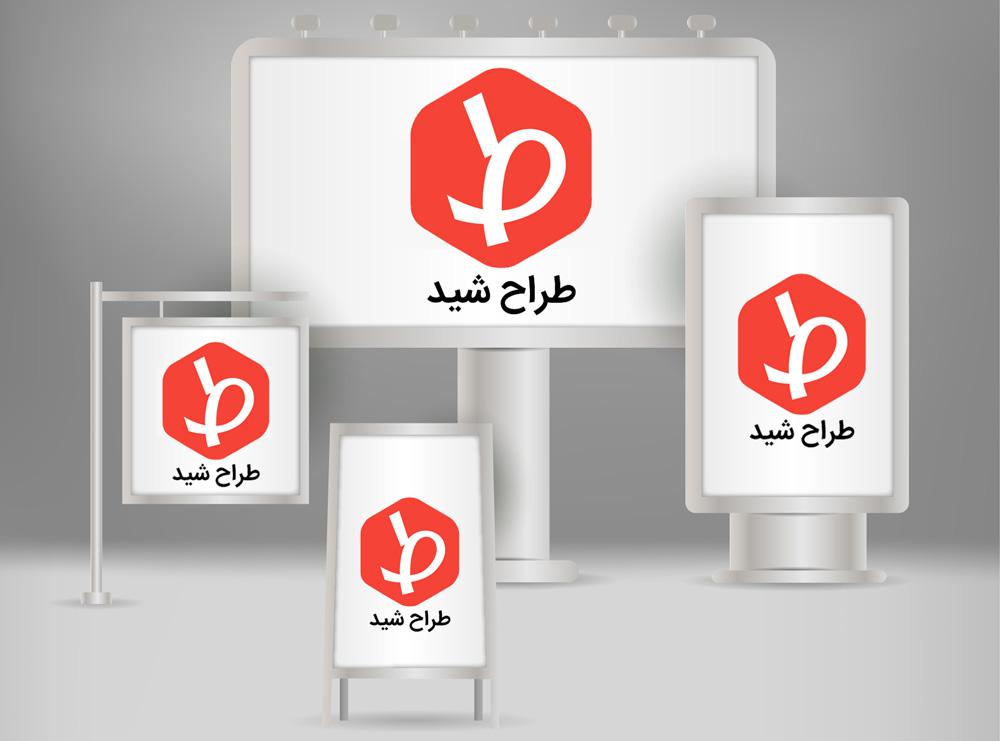 تبلیغات در طراح شید