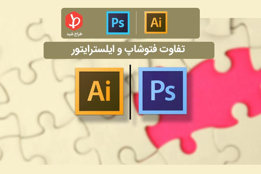 ax-shakhes-photoshop87