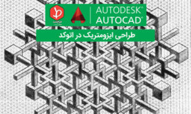 isometric-design-in-autocad