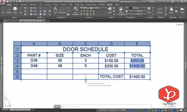 بررسی ویژگی ها و مزایای جدول در اتوکد 3