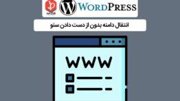 duplicate-in-wordpress