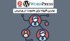 join-wordpress-plugin