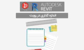 measure-in-revit