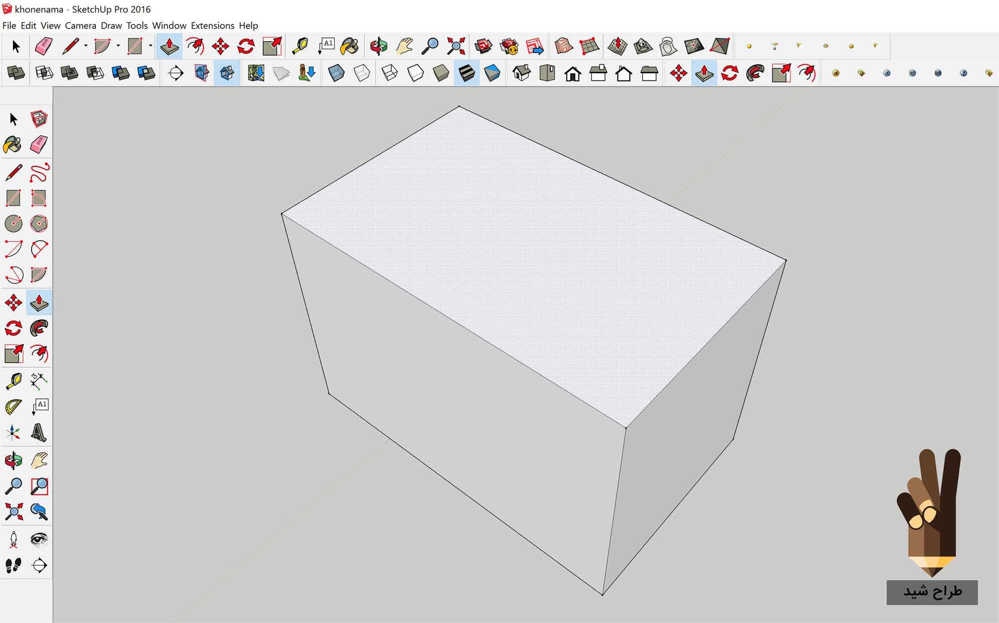 سه بعدی کردن نمای ساختمان در اسکچاپ 2