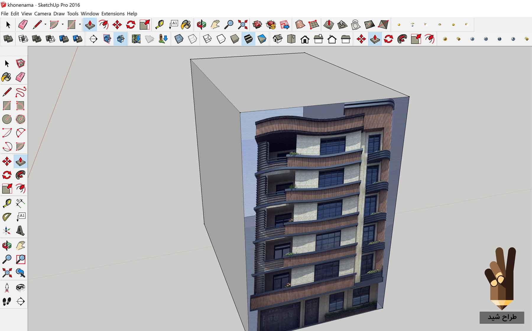 سه بعدی کردن نمای ساختمان در اسکچاپ 4