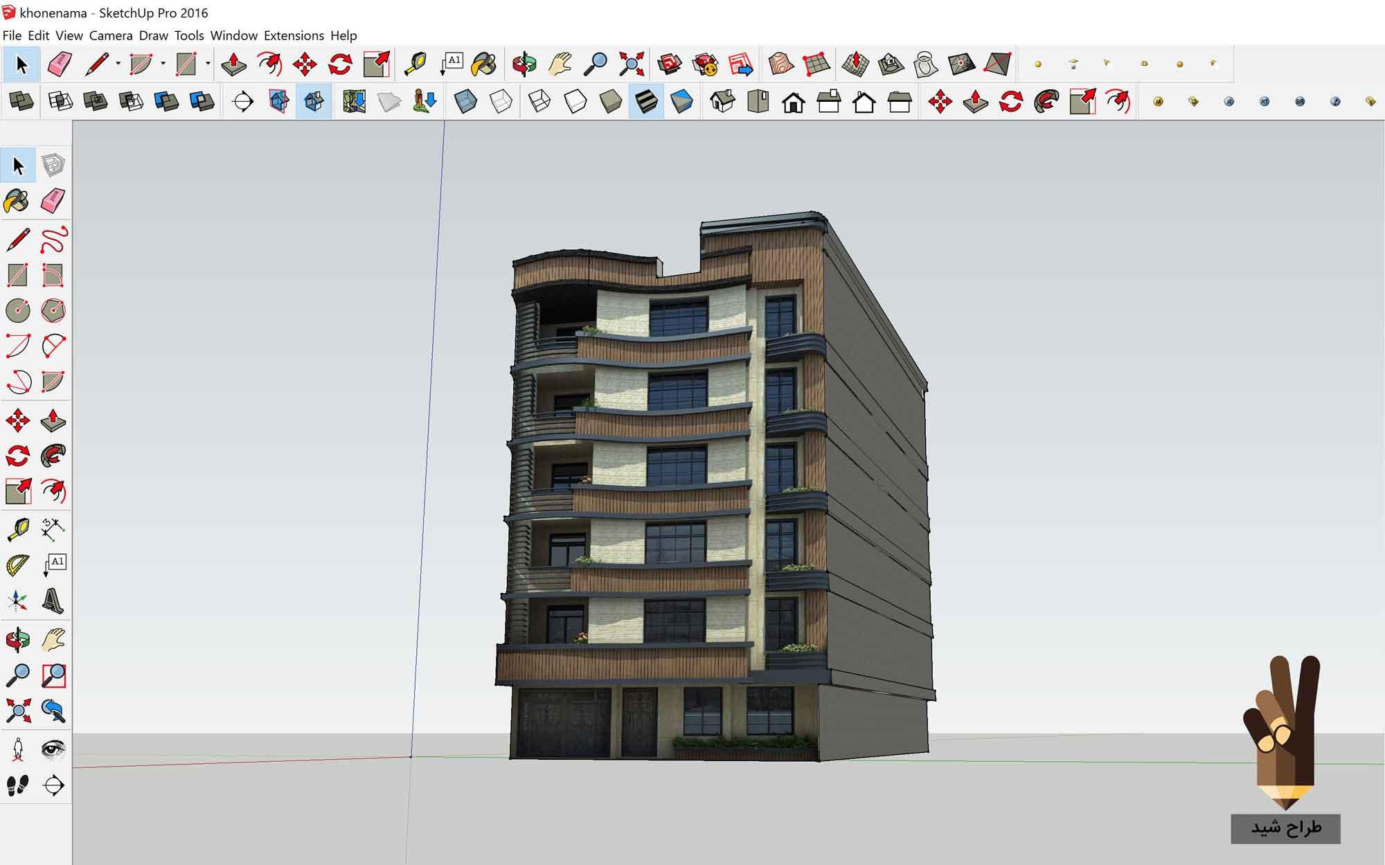 سه بعدی کردن نمای ساختمان در اسکچاپ 7