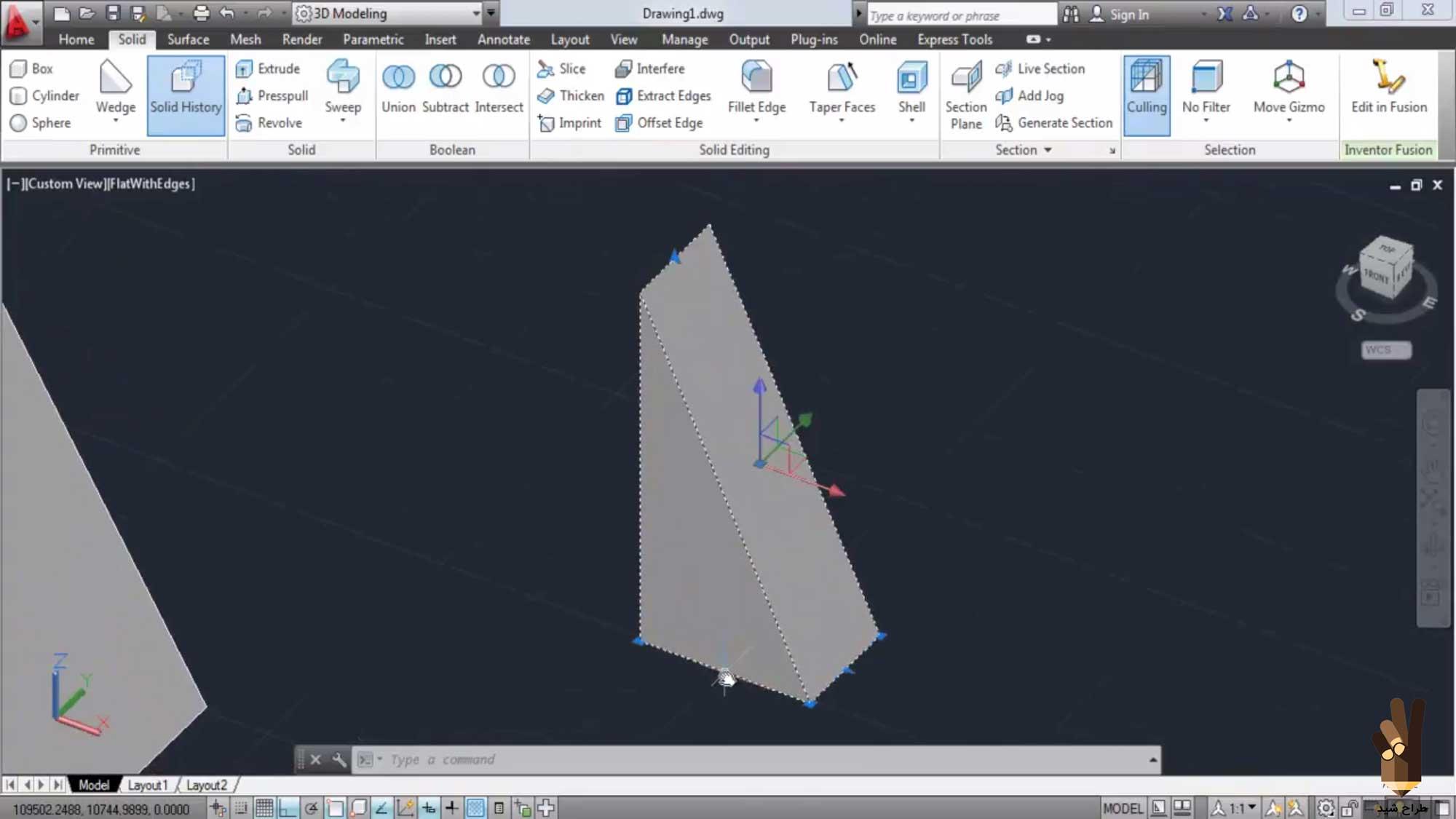 رسم مثلث سه بعدی در اتوکد 5