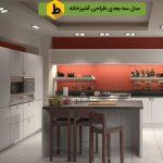 آشپزخانه ی ساده یعنی آرامش خانه! 1