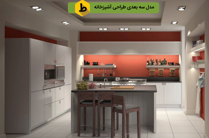 آشپزخانه ی ساده یعنی آرامش خانه! 13