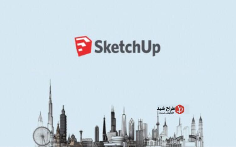 create material in sketchup