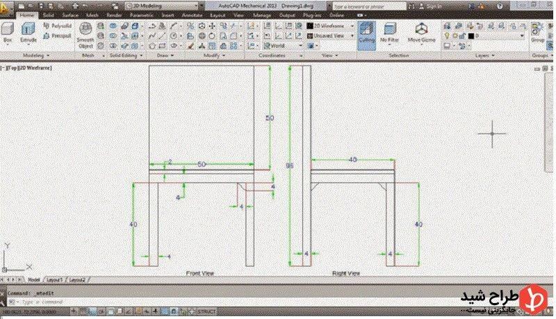چگونگی طراحی سقف در اتوکد (قسمت یک) 1