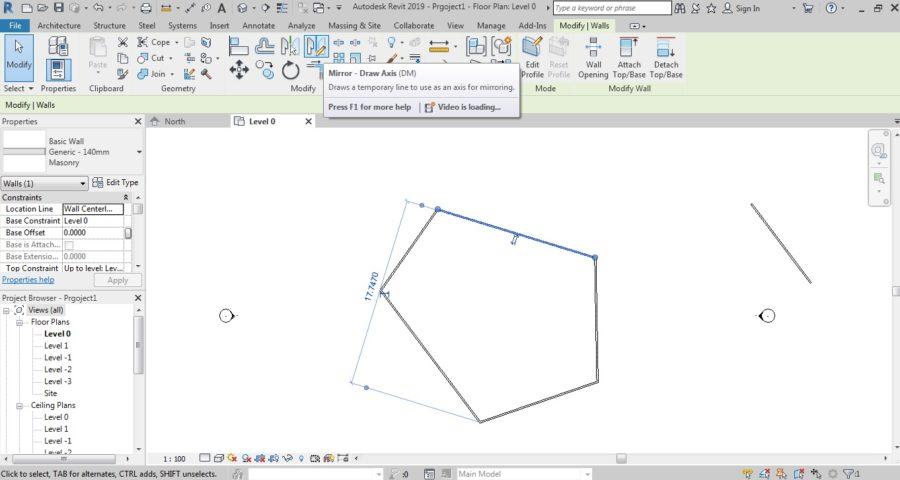 هفتمین جلسه آموزشی گام به گام نرم افزار رویت برای معماری 5