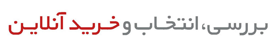 شعار لوگو دیجیکالا